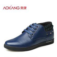 奥康 增高鞋男式隐形男士内增高日常休闲春季板鞋韩版潮流高帮图片