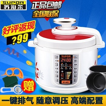 Supor / Supor CYSB50YC89-100 electric pressure cooker electric pressure cooker 5L double gall genuine special offer free shipping