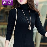 毛衣女中长款秋冬长袖加厚高领套头毛线衣纯色紧身黑色贴身打底衫
