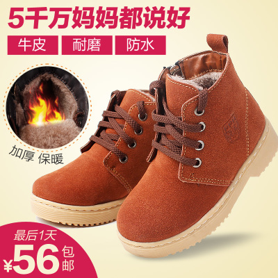 PPH Children snow boots girls boots baby boy Martin boots snow boots winter 2014 new leather boots