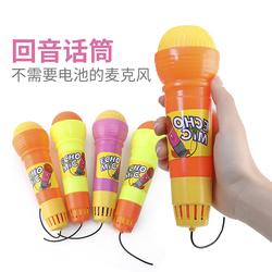 回音话筒儿童话筒麦克风玩具E631话筒卡拉OK宝宝喇叭乐器音乐唱歌