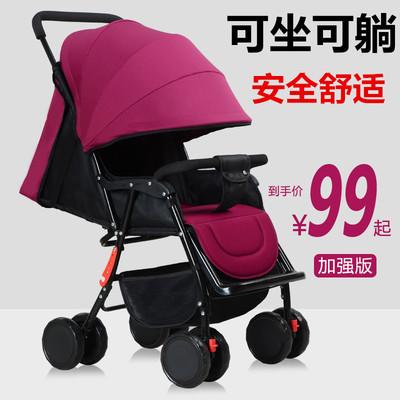 婴儿推车可坐可躺超轻便携可折叠儿童宝宝四轮减震手推车秋冬伞车