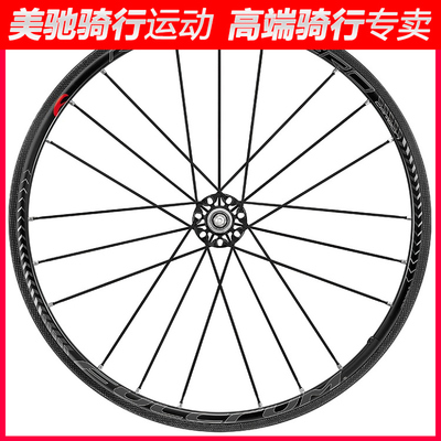 正品行货 意大利FULCRUM RACING 0 CARBON 全碳纤刀轮