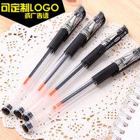 欧标子弹头中性笔 0.5mm黑色水笔 签字笔 办公用品文具可定制logo