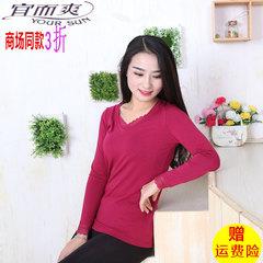 品牌宜而爽DR5456A商场保暖内衣女上衣 蕾丝女秋衣秋裤莫代尔