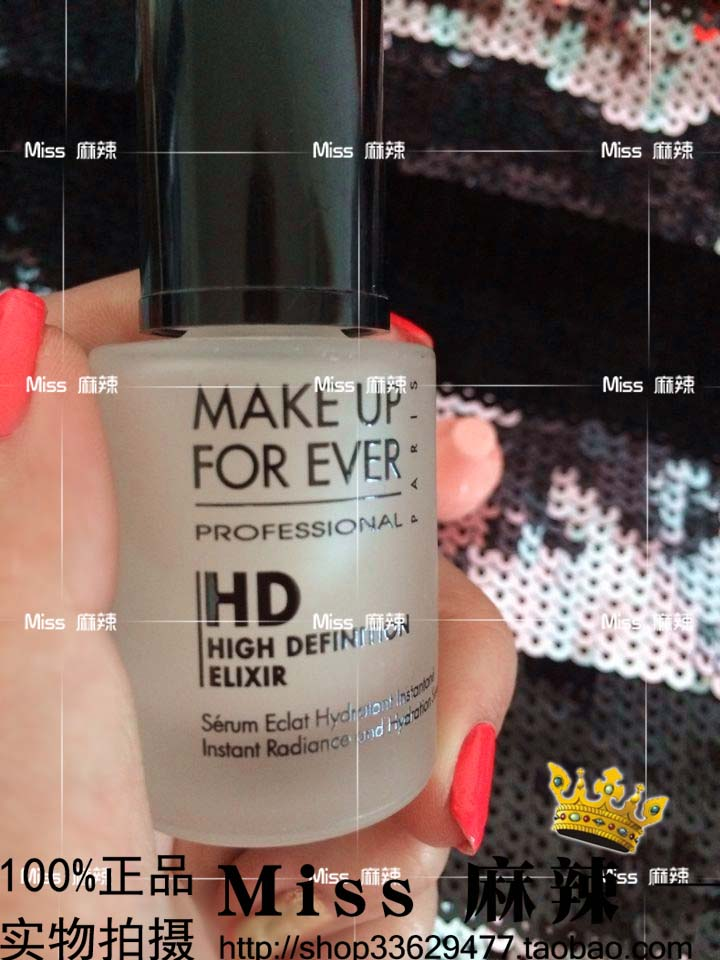 麻辣小姐正品 Make up for ever玫珂菲 HD保湿打底液 30ml