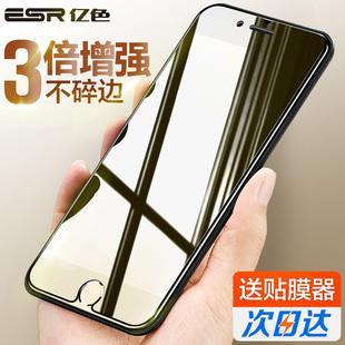 苹果7钢化膜iPhone7Plus手机8防指纹7P蓝光七全屏i7水凝防爆P贴膜