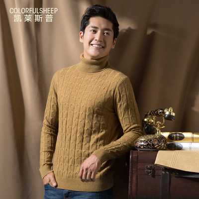 The new solid color high-necked sweater tall turtleneck cannabis cultivation Korean men sweater men's sweater tide