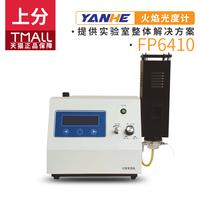 上海仪电上分FP6430/6431/6432/6440/6450火焰光度计钠钾澳门十大博彩排行测定