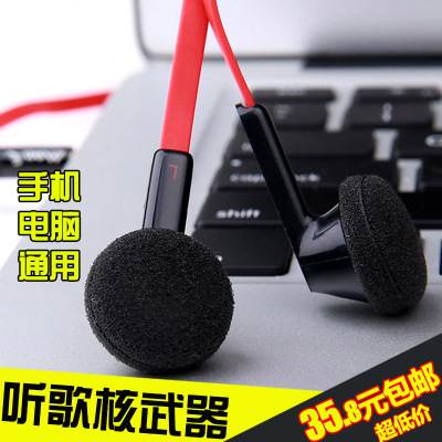 Maya M16 noodles earbuds mobile computer games generic ear headset heavy bass music