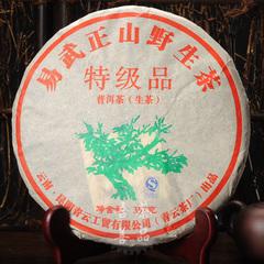 萃饮茶叶云南普洱茶 年青云 易武正山野生茶 生茶 357g饼