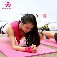 弥雅瑜伽垫10mm健身垫无味加厚运动防滑垫子初学加宽加长愈加垫