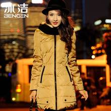 Fashion lady down jacket authentic cultivate one's morality long luxury bring a scarf bosideng bengen/European brand