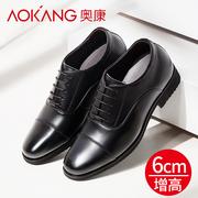 奥康男鞋冬季三接头真皮皮鞋内增高6cm男士商务正装加绒增高皮鞋8