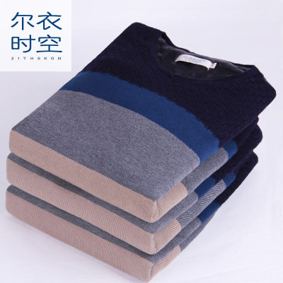 Men's sweaters and cashmere V-neck men thick warm winter hedging sweater Korean version of Slim line of camouflage clothing null
