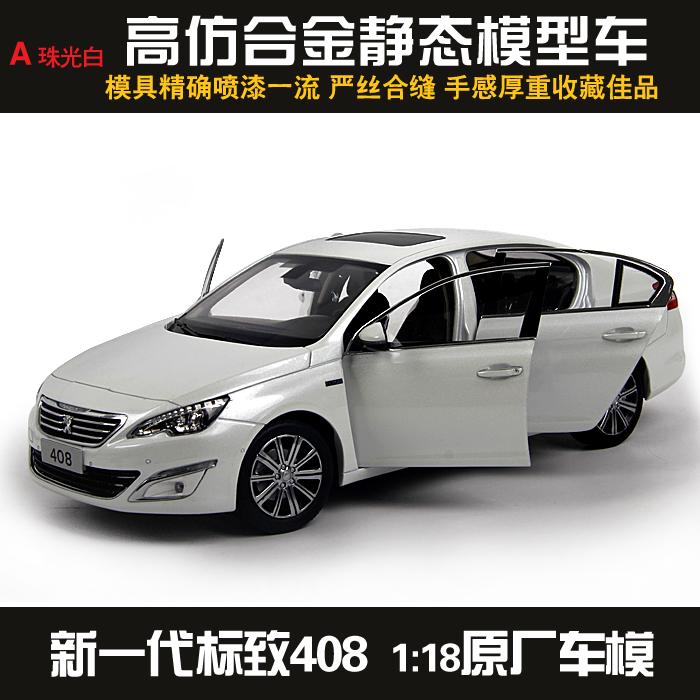 Модель машины Дунфэн Peugeot 2014 новых 408 жемчужно белый оригинальный RC модели моделирование автомобилей 1:18