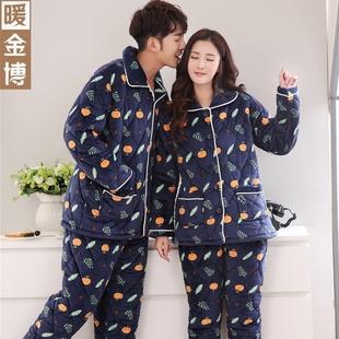 情侣睡衣男女冬天三层夹棉加厚加绒保暖男士秋冬季青年可外穿套装