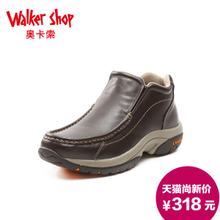 The castle COUBER. G super soft leather wedges super light round head men casual shoes m - 5686