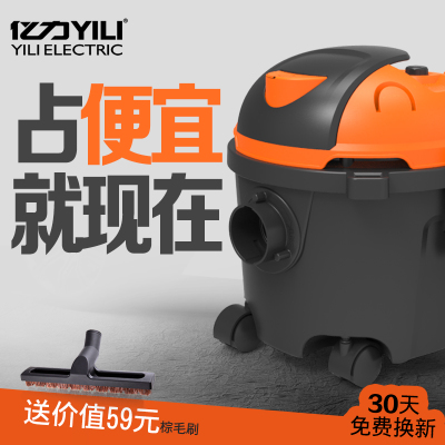 New listing billion of household cleaners bucket large capacity suction vacuum cleaner YL6253