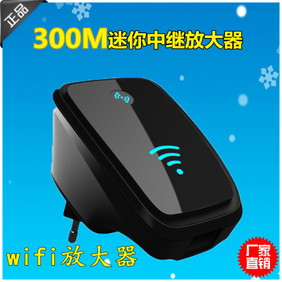 wifi repeater signal amplifier 300M mini portable wireless router AP enhance extender wall