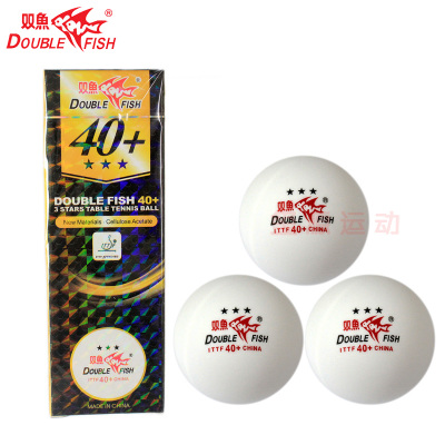 Pisces 40+ new material table tennis table tennis Samsung international match ball three fitted joints genuine special