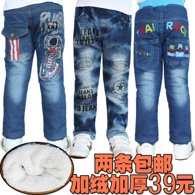 Children boy jeans denim trousers straight jeans Korean version of the fall and winter plus thick velvet pants large baby boy clothing