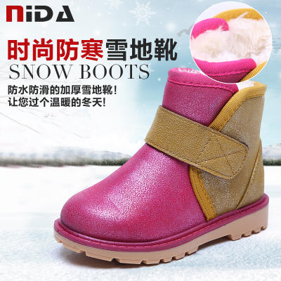 2014 new cotton baby boy boots boots snow boots winter boots for children warm velvet padded shoes boys girls short boots