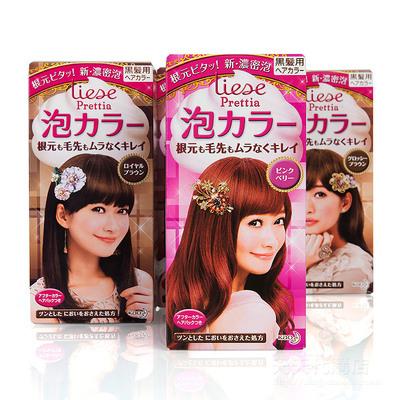 花王Prettia泡沫染发剂 泡泡染发膏黑色咖啡酒红亚麻色 日本代购