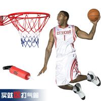 宏登 送标准球成人户外室内篮球框 儿童青少年投篮圈 标准篮筐NBA