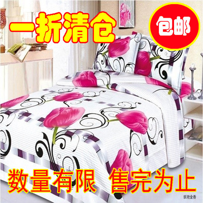 Praise cashback printing coarse (sheets + pillowcase) three-piece Clearance Double / twin single 15 yuan shipping