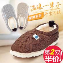 2 peluso provo lion new winter men Casual and comfortable warm cotton shoes Cotton slippers M34500 that occupy the home