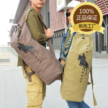 Special offer new mail and sacred quality goods fishing gear packages in large capacity double shoulder bags wholesale, 1194