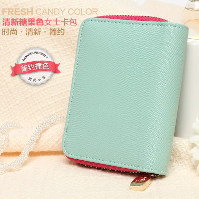 Seven Princess 2014 new Korean version of the small fresh candy color women short paragraph Zipper wallet multi-card-bit card package