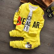 男童装春秋款三件套装婴幼儿童帅气小孩衣服宝宝春装1-2-3岁外套