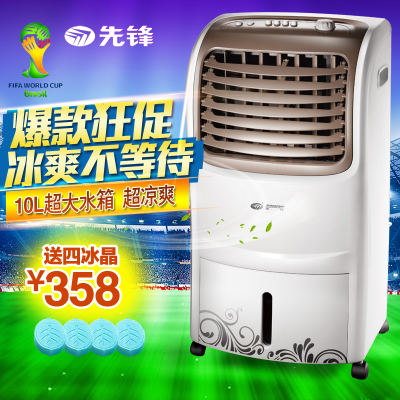 Pioneer mechanical cooling fan single cold air-conditioning fan LG04-11E (DG1101) air-conditioning fan fan