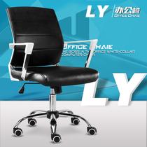 弓形电脑椅家用老板椅人体工学转椅职员会议座椅特价皮艺办公椅子