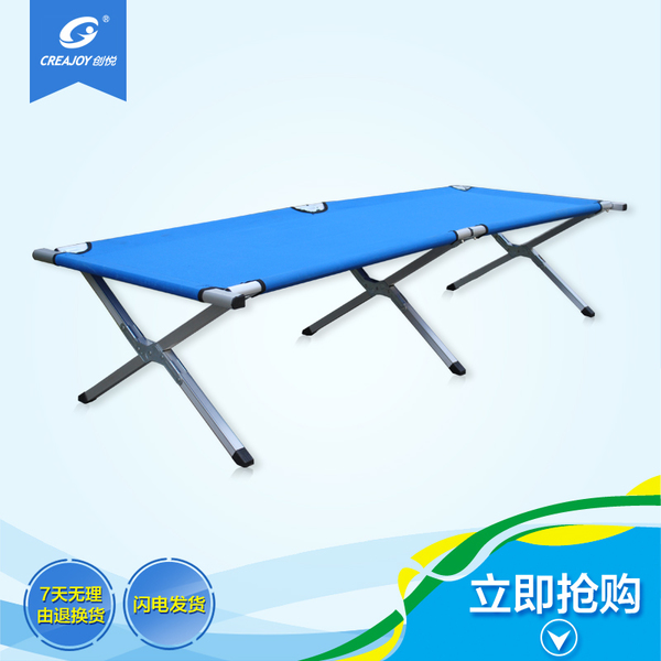 China Aluminum Portable Camp Bed Office Lunch Nap Recliner Chair Folding  Sheets Reinforced Folding Bed ...