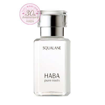 HABA pure beauty without adding squalane squalene oil 30ml oil emulsion cream for sensitive skin babies of pregnant women