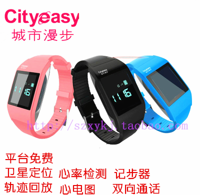 City walk ruler 009 elderly and children cloud control positioning watch phone gps tracking locator