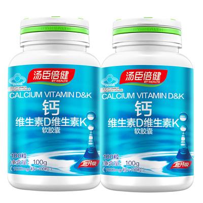 3瓶-券汤臣倍健液体钙k2钙片碳酸钙中老年青少年成年孕妇儿童官方