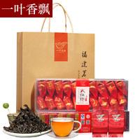 大红袍 福建特产武夷山乌龙茶大红袍茶叶浓香型韵香250g武夷岩茶