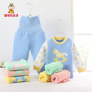 春款男女儿童高腰护肚保暖内衣套装纯棉宝宝长袖秋衣裤婴儿睡衣服