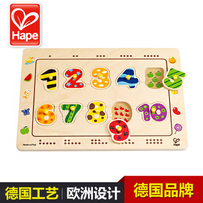 Germany Hape dimensional jigsaw puzzle digital toys for children over 3 years old baby educational early childhood intelligence wooden