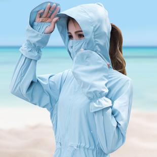 防晒衣女防紫外线2018夏季中长款户外沙滩薄透气外套开衫