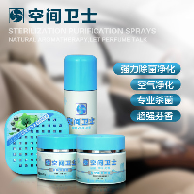 Hong centuries car Spaceguard car interior in addition to formaldehyde in addition to smell fresh air purifying agent spray to smell