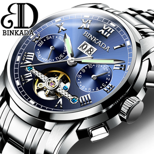 宾卡达手表男士全自动机械表男表镂空时尚潮流夜光防水男腕表
