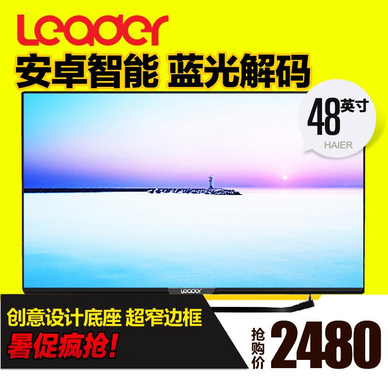 海尔Leader/统帅 D48MF7000 48英寸安卓智能LED 液晶电视WIFI 49
