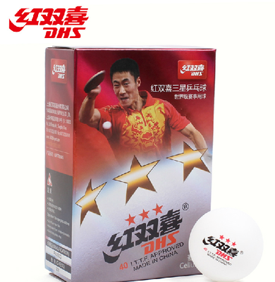 2 PACKER Post genuine special DHS table tennis table tennis star game with three white yellow planet