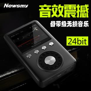 纽曼无损播放器HiFi MP3音乐播放器G4发烧运动 便携高音质