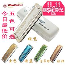Package mail Kong Sheng instrument TING HARP the 10 hole blues harmonica authentic blues harmonica The 10 hole harmonica